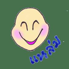 Thai Teen Word : Version 01 sticker #786813