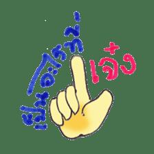 Thai Teen Word : Version 01 sticker #786814