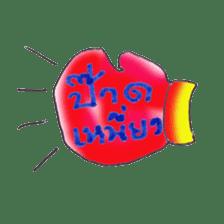 Thai Teen Word : Version 01 sticker #786819