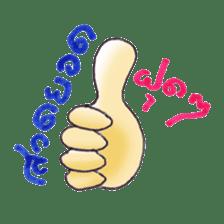 Thai Teen Word : Version 01 sticker #786823