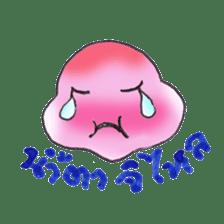 Thai Teen Word : Version 01 sticker #786825