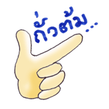 Thai Teen Word : Version 01 sticker #786826