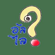 Thai Teen Word : Version 01 sticker #786827