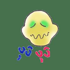 Thai Teen Word : Version 01 sticker #786828
