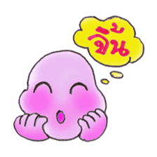 Thai Teen Word : Version 01 sticker #786832