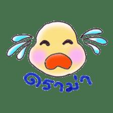 Thai Teen Word : Version 01 sticker #786836