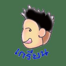 Thai Teen Word : Version 01 sticker #786837