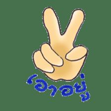 Thai Teen Word : Version 01 sticker #786838