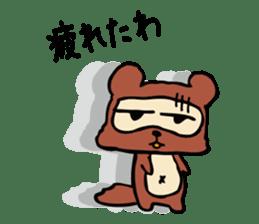 Useless Raccoon Dog 3 sticker #786880