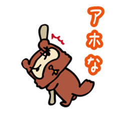 Useless Raccoon Dog 3 sticker #786881