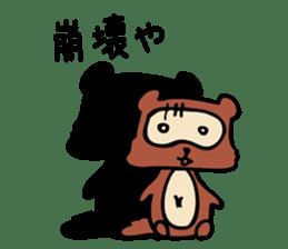Useless Raccoon Dog 3 sticker #786882