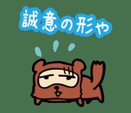 Useless Raccoon Dog 3 sticker #786883