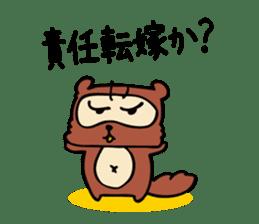 Useless Raccoon Dog 3 sticker #786884