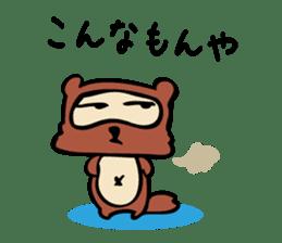 Useless Raccoon Dog 3 sticker #786885