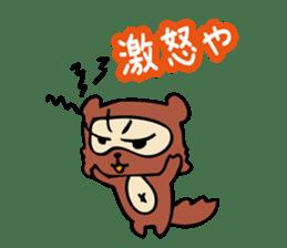 Useless Raccoon Dog 3 sticker #786887