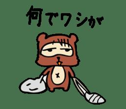 Useless Raccoon Dog 3 sticker #786888