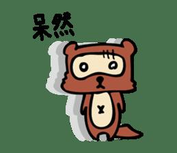 Useless Raccoon Dog 3 sticker #786890