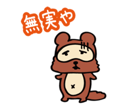 Useless Raccoon Dog 3 sticker #786893