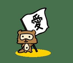 Useless Raccoon Dog 3 sticker #786894