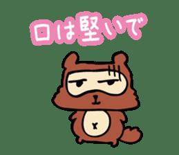 Useless Raccoon Dog 3 sticker #786896