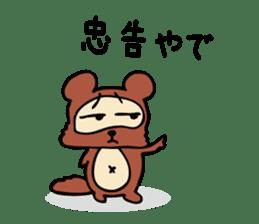Useless Raccoon Dog 3 sticker #786899