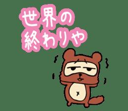 Useless Raccoon Dog 3 sticker #786900