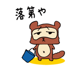 Useless Raccoon Dog 3 sticker #786901