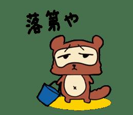 Useless Raccoon Dog 3 sticker #786901