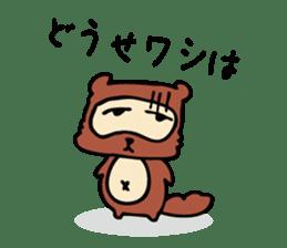 Useless Raccoon Dog 3 sticker #786903