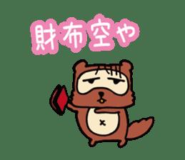 Useless Raccoon Dog 3 sticker #786904