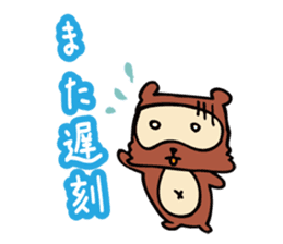 Useless Raccoon Dog 3 sticker #786907