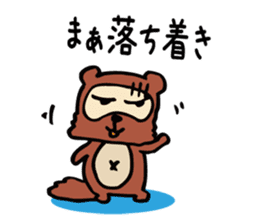 Useless Raccoon Dog 3 sticker #786908