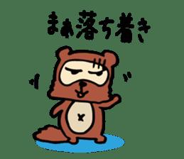 Useless Raccoon Dog 3 sticker #786908