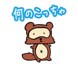 Useless Raccoon Dog 3 sticker #786909