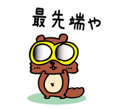 Useless Raccoon Dog 3 sticker #786914