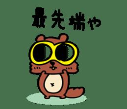 Useless Raccoon Dog 3 sticker #786914