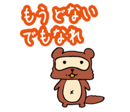 Useless Raccoon Dog 3 sticker #786916