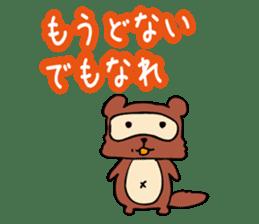 Useless Raccoon Dog 3 sticker #786916