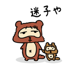 Useless Raccoon Dog 3 sticker #786918
