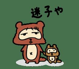 Useless Raccoon Dog 3 sticker #786918