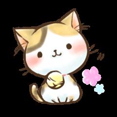 Cat Slider Stamp