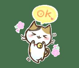 Cat Slider Stamp sticker #786961