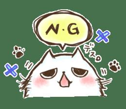 Cat Slider Stamp sticker #786962
