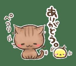 Cat Slider Stamp sticker #786963