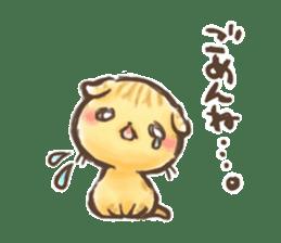 Cat Slider Stamp sticker #786964