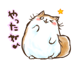 Cat Slider Stamp sticker #786965