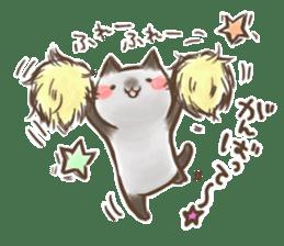 Cat Slider Stamp sticker #786966