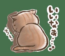 Cat Slider Stamp sticker #786968