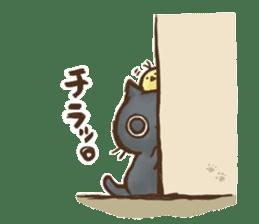 Cat Slider Stamp sticker #786969