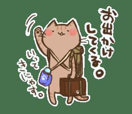 Cat Slider Stamp sticker #786971